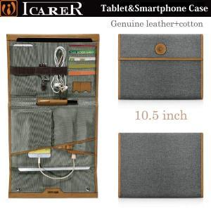 タブレット タブレット収納  タブレットケース スマートフォン スマホ収納ケース レザー  本革 コットン 綿 おしゃれ ICARER|iah-rare-case-shop