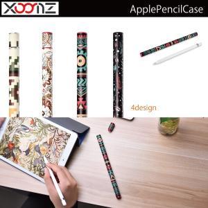 Apple Pencil アップルペンシル ケース ホルダー ペンケース  アップル ペンシル PU レザー 迷彩 かっこいい 花柄 ボヘミアン