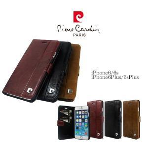スマホケース 手帳型 iphone6 plus スマホカバー アイフォン ケース i Phone アイホン 本革 レザー ブランド カード スタンド 正規品 最高級 ピエールカルダン|iah-rare-case-shop