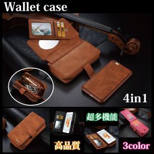スマホケース 手帳型 iphone8 plus iphone7 plus iphone6 plus スマホカバー アイフォン ケース i Phone アイホン SC-02H SCV33 財布  超多機能 カード収納 鏡|iah-rare-case-shop