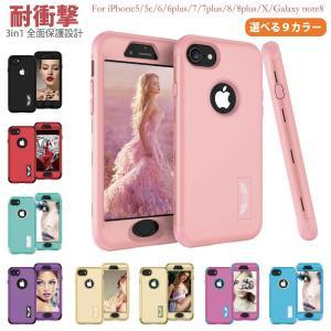 スマホケース iPhoneX iPhone7 iPhone8 スマホカバー アイフォン ケース i Phone アイホン 耐衝撃 シリコン 全面保護 おしゃれ シンプル ロゴ穴 エレガント|iah-rare-case-shop