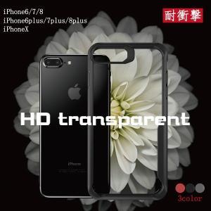 スマホケース iphonex iphone6 iphone6s plus iphone7 plus iphone8 plus スマホカバー アイフォン ケース i Phone アイホン 耐衝撃 おしゃれ かっこいい|iah-rare-case-shop