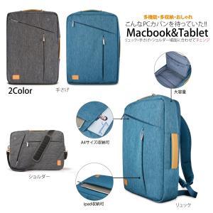 2way ビジネスリュック PCバッグ 手さげ リュック 大容量 パソコンバッグ MacBook iPad Air 収納 ケース 通勤 通学 生活防水 ブランド おしゃれ 黒/青|iah-rare-case-shop