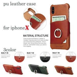 スマホケース iphoneX スマホカバー アイフォン ケース i Phone アイホン アイフォンX スマホリング バンカーリング 付き 本革 カード収納 おしゃれ|iah-rare-case-shop