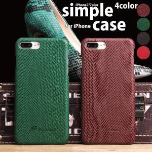 スマホケース iphone8 plus iphone7 plus スマホカバー アイフォン ケース アイホン かっこいい おしゃれ シンプル PU レザー パイソン ヘビ柄 蛇柄 ブランド|iah-rare-case-shop