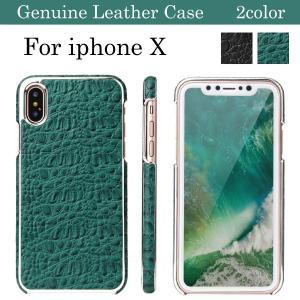 スマホケース iphoneX スマホカバー アイフォン ケース i Phone アイホン X アイホンXケース 本革 レザー ワニ柄 クロコ 型押し 鰐 人気 おしゃれ かっこいい iah-rare-case-shop