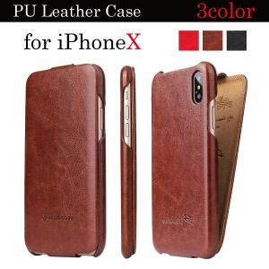 スマホケース 手帳型 iphoneX iphone10 スマホカバー アイフォン ケース i Phone アイホン 縦開き スタンド かっこいい おしゃれ おすすめ 薄い|iah-rare-case-shop