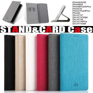 スマホケース 手帳型 iPhone7 iPhone8 iPhoneX GALAXY s8 plus スマホカバー アイフォン ケース i Phone アイホン PU レザー シンプル スタンド カード|iah-rare-case-shop