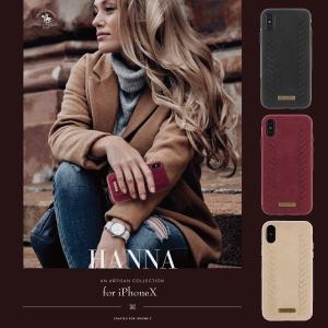 quality design 715aa 74102 ボッテガヴェネタiphoneケースの商品一覧 通販 - Yahoo!ショッピング