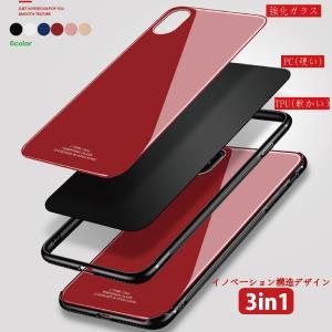 スマホケース iphoneX iPhone8 Plus GALAXYs8 Plus スマホカバー アイフォン ケース i Phone アイホン ギャラクシー 耐衝撃 おしゃれ シンプル ガラス|iah-rare-case-shop