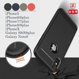 スマホケース iPhoneX iPhone7 iPhone8 Plus GALAXYnote8 スマホカバー アイフォン ケース i Phone アイホン ギャラクシー 耐衝撃 放熱 カメラ保護 シンプル|iah-rare-case-shop