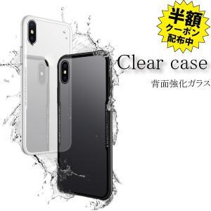 スマホケース iphoneX iPhone8 Plus iPhone7 Plus スマホカバー アイフォン ケース i Phone アイホン 耐衝撃 おしゃれ シンプル 強化ガラス 放熱 極薄|iah-rare-case-shop