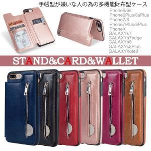 iPhone11 Pro Max iPhone XR ケース iPhone8 スマホケース 財布型 ...