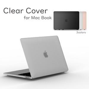 ◆MacBook専用の上質なクリアケース!!  ◆アップルロゴが透けて見える、シンプルでかっこいデザ...