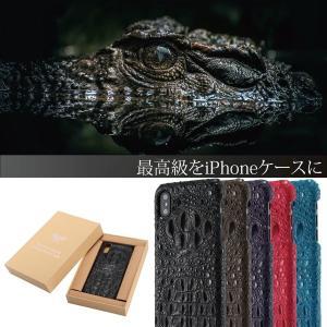 スマホケース iphoneX アイフォンx スマホカバー アイフォン ケース i Phone アイホン x 本革 クロコダイル柄 クロコ型押し 最高級 男性 メンズ おしゃれ|iah-rare-case-shop