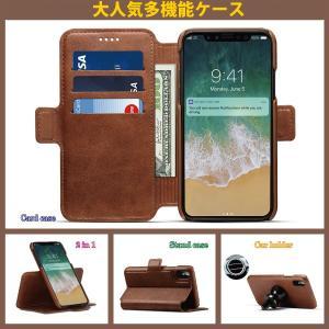 ◆◆最新機種iPhoneX/XS/iphone8/iphone8plus対応◆◆  超多機能 手帳型...