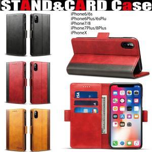 スマホケース 手帳型 iPhone11 pro max iPhoneXR ケース iPhone8 p...