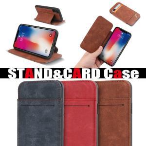 スマホケース 手帳型 iPhoneX iphone8 plus iphone7 plus スマホカバー ケース アイホン Galaxy s7 edge s8 Plus note8 カード スタンド おしゃれ シンプル|iah-rare-case-shop