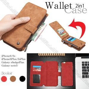 スマホケース 手帳型 iphone6 plus iphone7 plus スマホカバー アイフォン ケース i Phone アイホン 財布  Galaxy 多機能 ウォレット カード 小銭 札入れ|iah-rare-case-shop