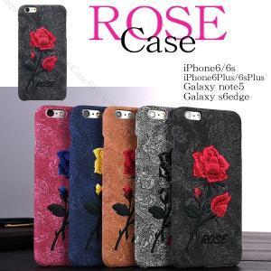 ギャラクシーs6edge Galaxys note5 iphone6s/6 アイホン6splus アイフォン6プラス ケース カバー バラ刺繍 おしゃれ 人気 花柄 刺繍入り カバー 薔薇|iah-rare-case-shop