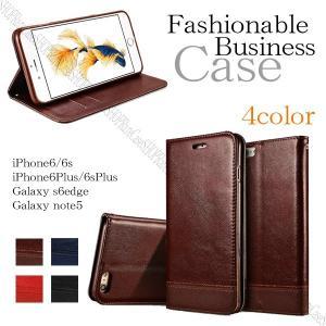 スマホケース 手帳型 iphone8 plus iphone7 plus iphone6 plus スマホカバー アイフォン ケース アイホン Galaxy s7 edge s6 edge カード スタンド おしゃれ|iah-rare-case-shop