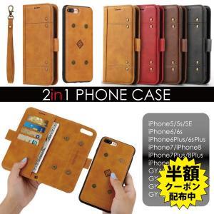 スマホケース 手帳型 iPhone XS ケース iPhone8 iPhone7 plus iPho...