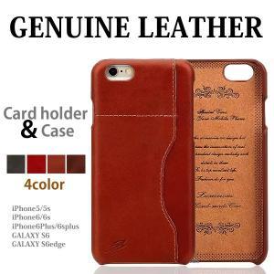 スマホケース iphone8 plus iphone7 plus iphone6 plus スマホカバー アイフォン ケース アイホン 本革 レザー GALAXY s6 edge カード おしゃれ おすすめ|iah-rare-case-shop