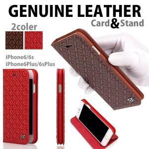 スマホケース 手帳型 iphone8 plus iphone7 plus iphone6 plus スマホカバー アイフォン ケース アイホン 本革 レザー GALAXY s7edge カード スタンド 和柄|iah-rare-case-shop