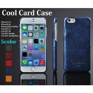 スマホケース iphone8 plus iphone7 plus iphone6 plus スマホカバー アイフォン ケース アイホン Galaxy s6 edge s7 edge PU レザー カード おしゃれ 便利|iah-rare-case-shop