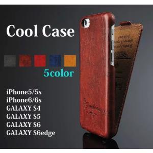 スマホケース 手帳型 iphone8 iphone7 iphone6 iphoneSE スマホカバー アイフォン ケース i Phone アイホン Galaxy s6 s5 s4 iphone6s  縦開き PU レザー 人気|iah-rare-case-shop