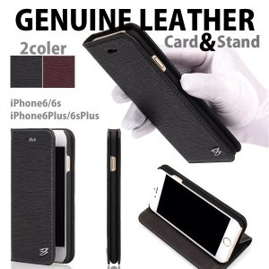 スマホケース 手帳型 iphone8 plus iphone7 plus iphone6 plus スマホカバー アイフォン ケース i Phone アイホン 本革 レザー カード スタンド 型押し おしゃれ|iah-rare-case-shop