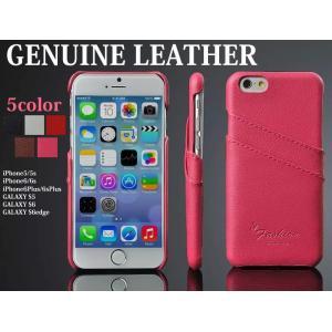 スマホケース iphone8 plus iphone7 plus iphone6 plus スマホカバー アイフォン ケース アイホン Galaxy s6 edge s7 edge 本革 レザー カード おしゃれ 人気|iah-rare-case-shop