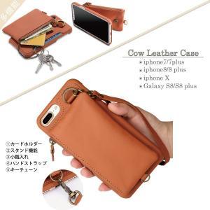 iphoneX iphone8 plus iPhone7 plus 財布 本革 レザー GALAXY s8 plus カード収納 スタンド 分離 小銭 おしゃれ キーチェーン ハンドストラップ付き|iah-rare-case-shop