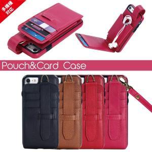 スマホケース 財布型 縦開き レザー iphoneX iphone8 plus iphone7 plus iphone6 plus GALAXYs7edge s8 plus カード入れ イヤホン入れ ストラップ ポーチ|iah-rare-case-shop