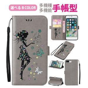 手帳型 iPhoneXS iPhoneX iPhone7 iPhone8 Plus GALAXY s...