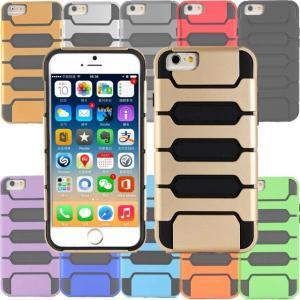 スマホケース iphone6 plus スマホカバー アイフォン ケース i Phone アイホン 耐衝撃 タフ プロテクト おしゃれ かっこいい 人気|iah-rare-case-shop