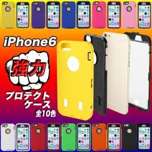 スマホケース iphone6 スマホカバー アイフォン ケース i Phone アイホン 耐衝撃 TPU ハード 全面 プロテクト 液晶保護 タフ おしゃれ|iah-rare-case-shop