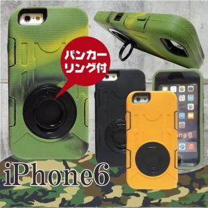iPhone6s/6/6plus/6splus/5/5c/se ケース カバー GARAXY 耐衝撃 バンカーリング タフ 全面保護 迷彩 カモフラ ミリタリー シリコン2重構造 液晶保護|iah-rare-case-shop