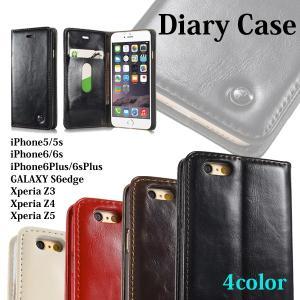 スマホケース 手帳型 iphone6 plus スマホカバー アイフォン ケース i Phone アイホン GALAXY s6edge XperiaZ5 Z4 Z3 iPhonese 5s 5 PU レザーカード スタンド|iah-rare-case-shop