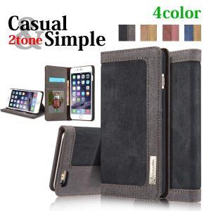 スマホケース 手帳型 iphone6 plus iphone7 plus スマホカバー アイフォン ケース i Phone アイホン GALAXYs7edge ギャラクシーs7 デニム カード スタンド|iah-rare-case-shop