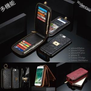 スマホケース 手帳型 縦開き 本革 レザー iphoneX iphone8 plus iphone7 plus iphone6 plus GALAXYs7edge s8 plus 財布 ケース カード 15枚 ストラップ 小銭|iah-rare-case-shop