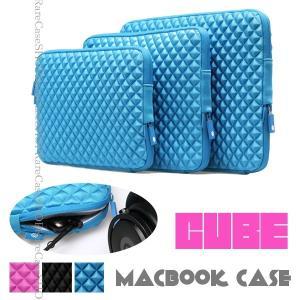 ダイヤ柄 MacBookAir MacBookPro 11/13/15インチ ケース カバー 充電窓付き 防水 耐衝撃 立体キューブ柄 パソコンケース おしゃれ|iah-rare-case-shop