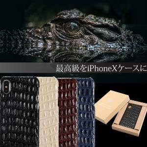 スマホケース iPhoneX スマホカバー アイフォン ケース i Phone アイホン 牛革 ワニ柄 背部 本革  クロコ 型押し 最高級 かっこいい シンプル|iah-rare-case-shop