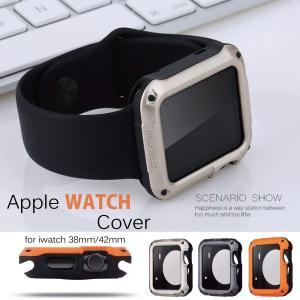 Apple Watch ケース 耐衝撃 38mm用 42mm用 クリアフィルム  シンプルでおしゃれなアップルウォッチ 用 クリアカバー プロテクト タフケース|iah-rare-case-shop