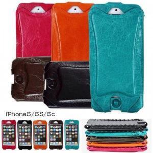 最高級牛革 本革 iPhone5/5s/5c/se ケース 手帳型 縦開き 本格カバー  おしゃれ かっこいい アイフォン5/5S/5Cケース|iah-rare-case-shop