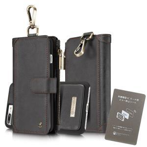 iPhone7plus 手帳型 財布型 ケース アイフォン7プラス 全面保護 耐衝撃 カバー カード入れ 分離可能 小銭入れ 盗難防止 おしゃれ 磁気干渉防止シート付き|iah-rare-case-shop
