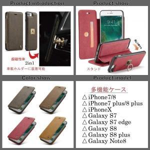 スマホケース 手帳型 本革 レザー iphoneX iphone8 plus iphone7 plus GALAXY s7 edge s8 plus note8 財布 ケース カード バンカーリング ストラップ iah-rare-case-shop