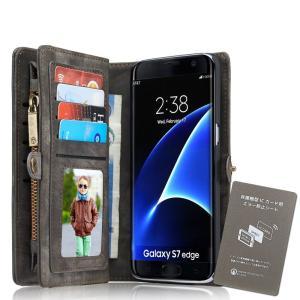 スマホケース 手帳型 ギャラクシーs7エッジ ケース 手帳 スマホカバー GALAXY S7 EDGE ケース SC-02H SCV33 カード 分離 小銭 磁気干渉防止シート付|iah-rare-case-shop