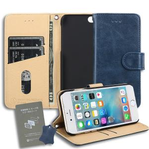 スマホケース 手帳型 iphone6 iphone7plus 8plus スマホカバー アイフォン ケース i Phone アイホン レザー スタンド カード 電磁波防止シート付 ネイビー drool|iah-rare-case-shop