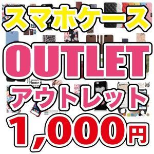 GALAXYs4 訳あり アウトレット 激安 スマホケース 1000円ぽっきり 家電 スマホカバー 半額以上の商品も|iah-rare-case-shop